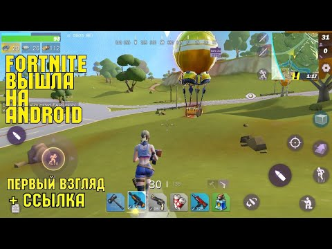 Скачать flash player бесплатно флеш плеер вк | вконтакте.