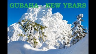 Губаха в конце декабря открытие сезона гора Крестовая и лес все в снегу Горнолыжный центр Gubaha