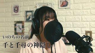 Twitter⇨https://twitter.com/Momoka_sing Instagram⇨https://www.instagram.com/kawasaki_momoka/ 連絡先⇨ kawasaki.mmmusic@gmail.com 【星屑 ...