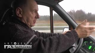 """Газель НЕКСТ. Фильм """"Секретный груз""""."""