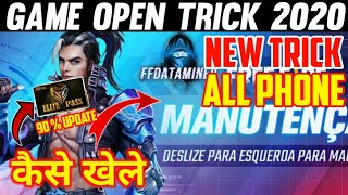 free fire menteanance break today|| free fire open nahi ho raha hai // why free fire is not opening