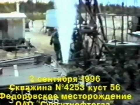 Awesome Russian Oilfield Accidents...