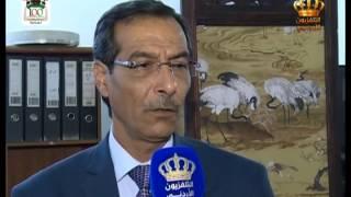 الأخبار العالمية في التلفزيون الأردني / 31-05-2016