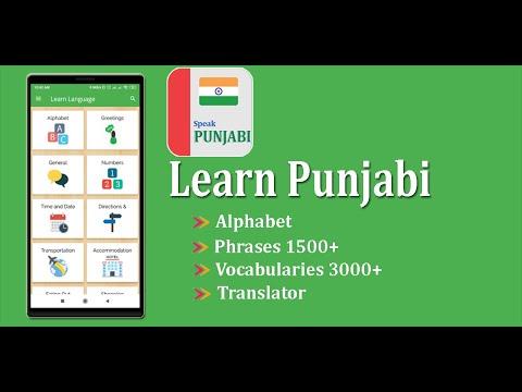 Learn Punjabi | Punjabi Alphabet | Speak Punjabi