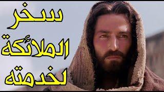 هذا الرجل الذي فعل أمراً جعل الله يسخر الملائكة والسماء لخدمته!! أعجب قصة رواها النبي ﷺ