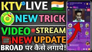 Ola party KTV Live |Ola party KTV Live New Update |Ola party me Ktv live kaise lagaye |Ola party Ktv screenshot 5
