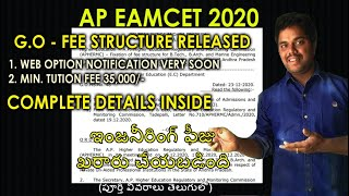 AP EAMCET 2020 College Wise Fee Structure | GO Released | Full Analysis | Web Options Notification