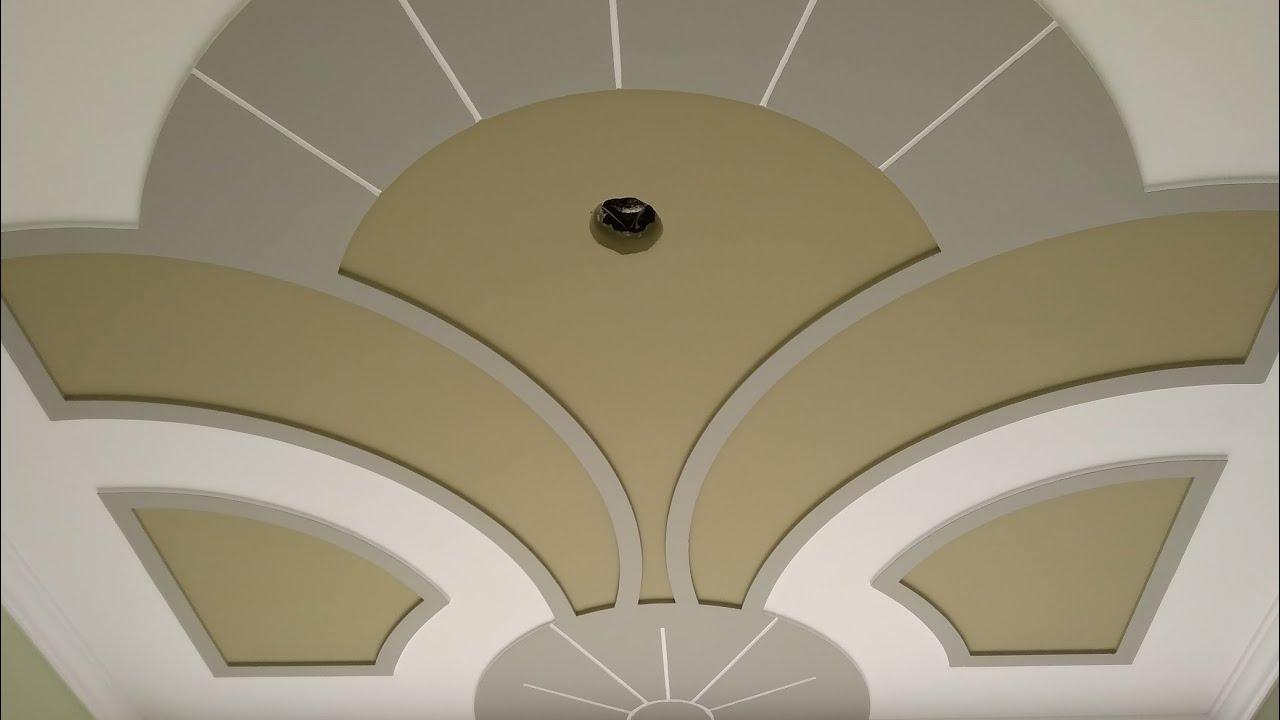 Plus Minus Pop Design In Circle For Ceiling ...