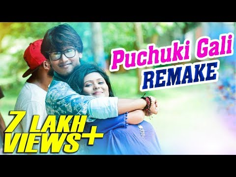 Puchuki Gali - Remake | Puja Special | Odia OLD Song | Muna - Gautam Giri | HD