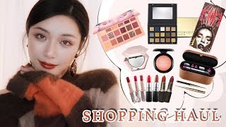 11月购物分享+上妆试色 Beauty Haul November 2018 & Makeup Share [仇仇-qiuqiu]