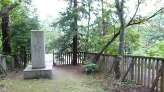 松平容保や照姫の墓所