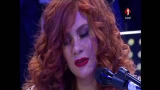 Yalla Tnam - Lena Chamamyan / يالله تنام - لينا شاماميان
