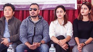 Nepali Movie BHAIRE | Dayahang Rai, Surakshya Panta, Barsha Siwakoti, Bikrant Basnet | Announcement