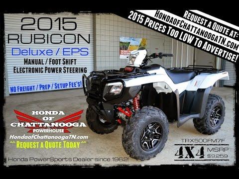 2015 Honda ATV / Four Wheeler Model Lineup | Honda of