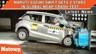 Maruti Suzuki Swift scores 2 stars in Global NCAP crash test