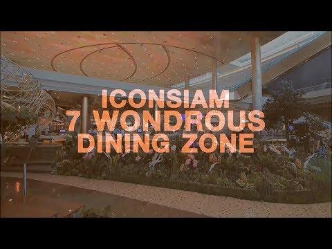 ชวนมาลอง ICONSIAM 7 Wondrous Dining แหล่งรวมร้านอาหารสุดชิค