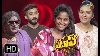 Patas| 16th August 2018 | Full Episode 845 | ETV Plus