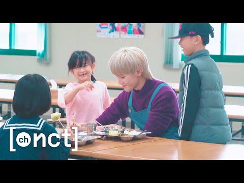 안녕하세요~ 엔시티 선생님!|NCT Teachers for a day