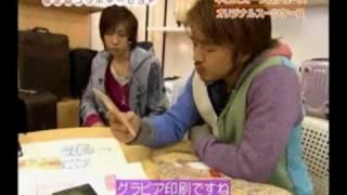 2008年、年末スペシャル男性コラボネーゼ 天才女形・早乙女太一が、老舗...