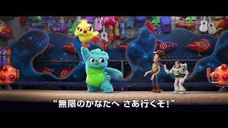 チャンネル登録:https://goo.gl/U4Waal おもちゃたちの世界を舞台に、...