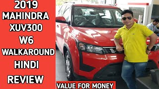 2019 MAHINDRA XUV300 W6 COMPLETE WALKAROUND HINDI REVIEW : VALUE FOR MONEY VARIANT :NARRU'SAUTOVLOGS