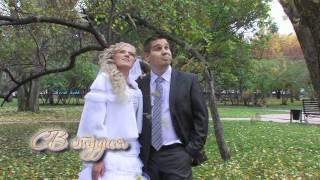 Юля и Алексей свадьба