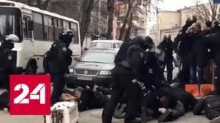 Украинские наци обиделись и заставили полицию возлюбить Бандеру - Россия 24