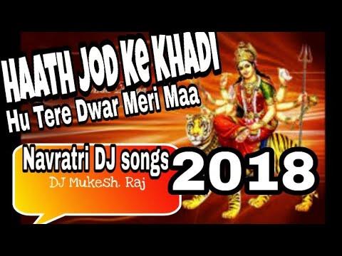 haath-jod-ke-khadi-hu-tere-dwar-meri-maa-bhakti-navratri-dj-songs