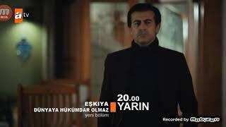 ATV Yeni Reklam Jeneriği Folkart Vega 2