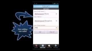 Mobile based van sales automation system screenshot 5