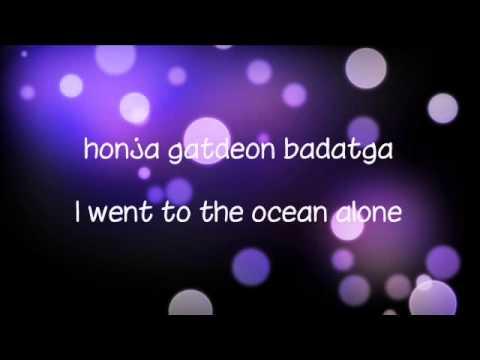 Yoo In Na - You that Day Lyrics