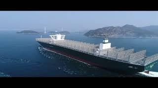 超巨大船(コンテナ船)400m!!