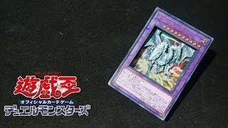 #65【立體卡】青眼雙爆裂龍/遊戲王【ShadowBox】