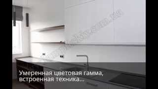 Потрясающая кухня в современном стиле, шкаф купе и гардеробная(, 2015-12-02T09:45:59.000Z)