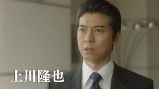 ムビコレのチャンネル登録はこちら▷▷http://goo.gl/ruQ5N7 山崎豊子の最...
