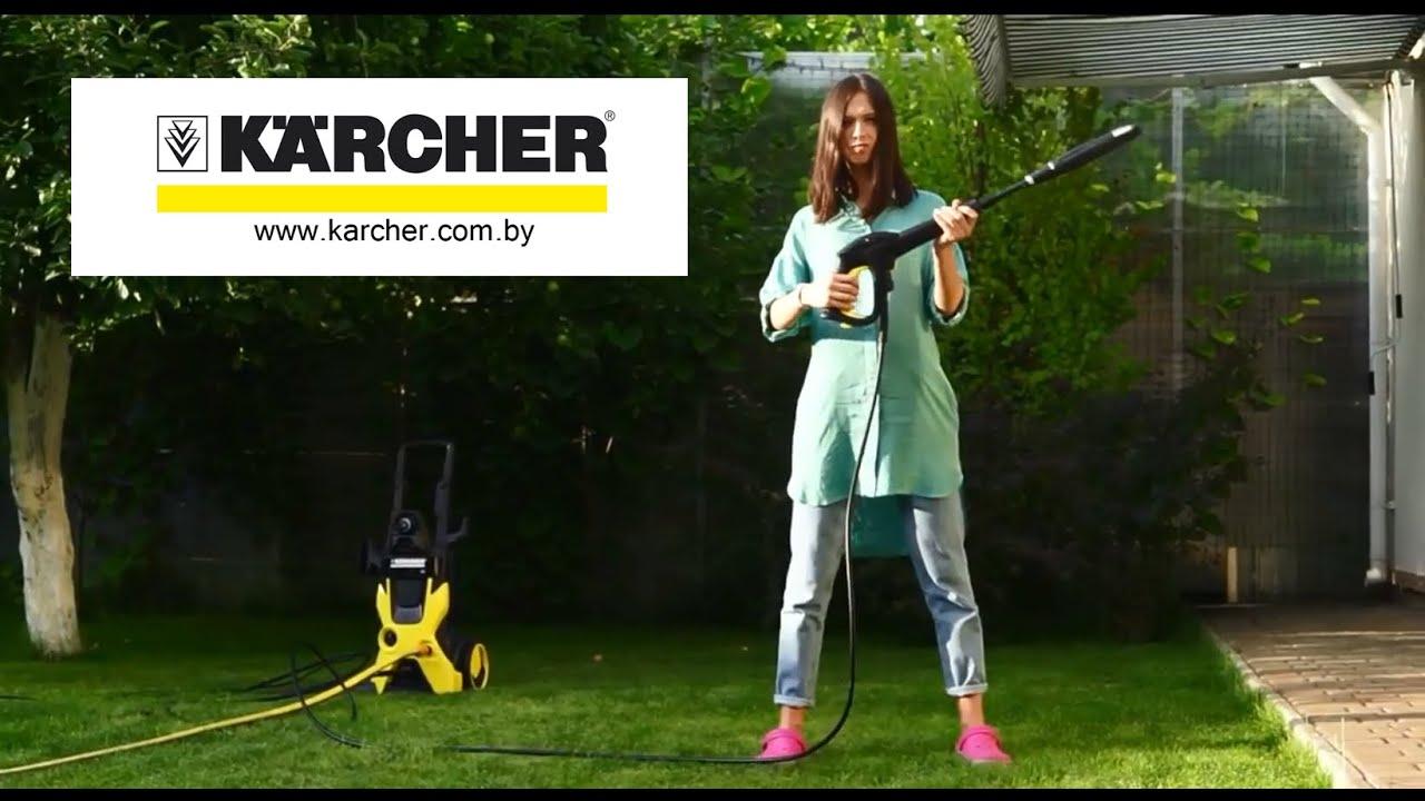 Для удобства соединения шланга и минимойки используйте коннектор с аквастопом. Альтернативные названия: минимойка karcher k5 compact, автомойка karcher k5 compact, керхер k5 compact, karcher k5, karcher k 5 compact, karcher k-5 compact, karcher k5 compact купить в красноярске. Скачать.