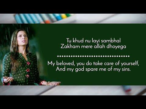 Kaun Hoyega Lyrics With Translation(Full Song) | Qismat | Ammy Virk| B Praak| Jaani| English Meaning