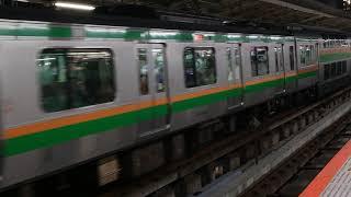 E233系3000番台横コツE-11編成+E231系1000番台横コツS-30編成横浜駅発車