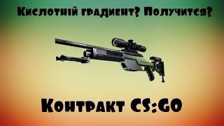Крафт SSG-09 кислотный градиент (cs:go)