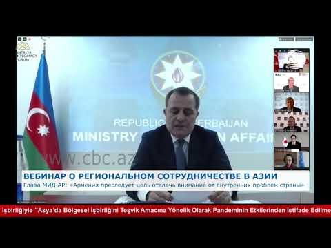 Глава МИД АР: Армения преследует цель отвлечь внимание населения от внутренних проблем страны