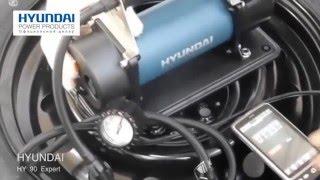 Автомобильный компрессор Hyundai HY 90 Expert смотреть