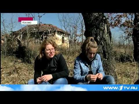 Белград вспоминает о натовских бомбардировщиках, разрушении Сербии и поддержке сепаратистов