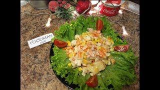 Салат с курицей и ананасом: рецепт от Foodman.club
