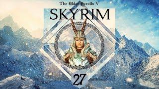 SKYRIM - Новый Орден