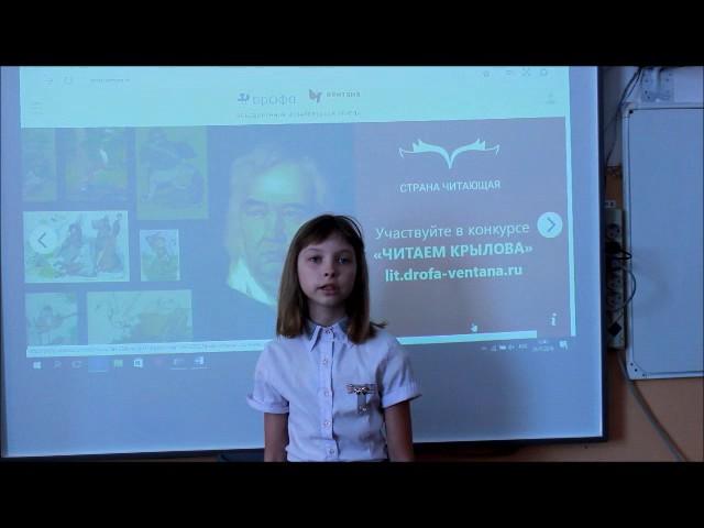 Изображение предпросмотра прочтения – ЕвгенияГончарова читает произведение «Листы и Корни» И.А.Крылова