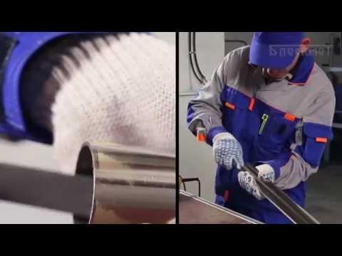 1. Резка трубы из нержавеющей стали