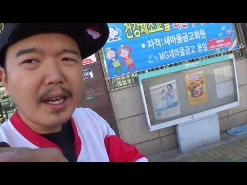 #1 Lost in Incheon City : Korea Vlog LIVE [EXBC]