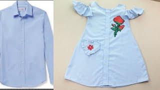 طريقة سهلة وسريعة في تحويل قميص رجالي لفستان طفلة عالموضة