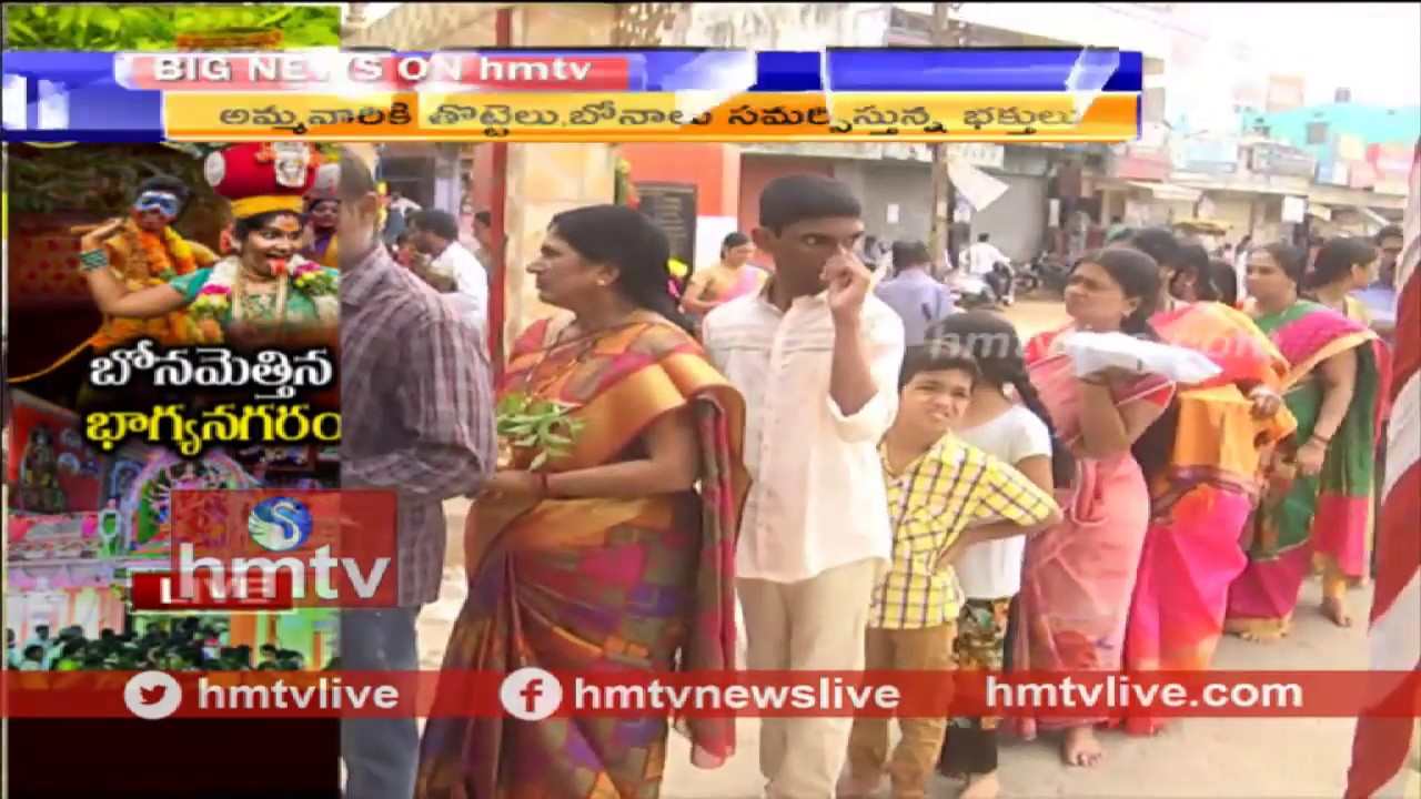 bonalu-celebrations-2018-live-updates-from-borabanda-telugu-news-hmtv