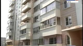 Фонд капремонта в Забайкалье подаёт в суд на собственников помещений с суммой
